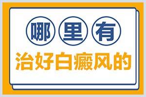郑州西京是三甲吗-什么医院-是专业的医院吗